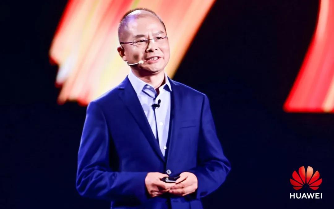 因聚而生 有能有为:华为中国生态大会2021开幕