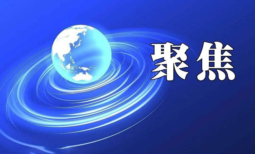 国家电网总经理张智刚上任后的首次讲话!