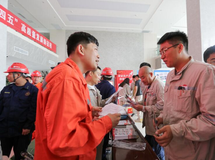 大唐东营发电有限公司组织开展安全咨询日活动