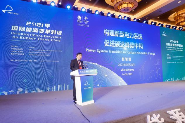 国家电网总经理张智刚:构建新型电力系统为实现碳达峰、碳中和提供重要支撑