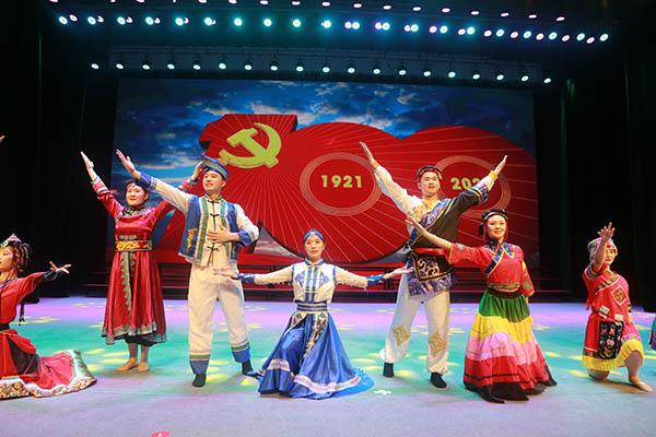中国安能第二工程局隆重举行庆祝建党100周年文艺汇演