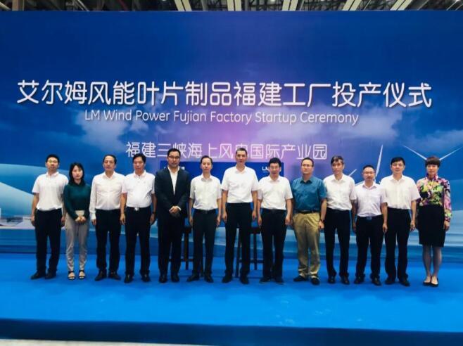全球最长风电叶片将在中国量产