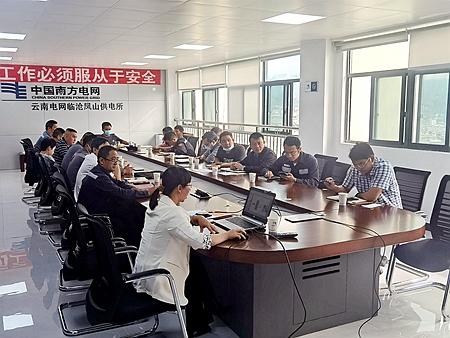 临沧凤庆供电局开展安全能力提升培训 营造电力安全氛围