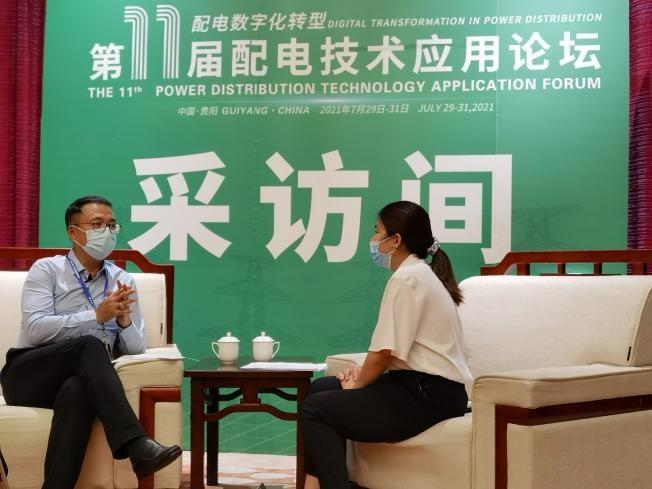 """加快能源互联建设,助力实现""""双碳""""目标"""