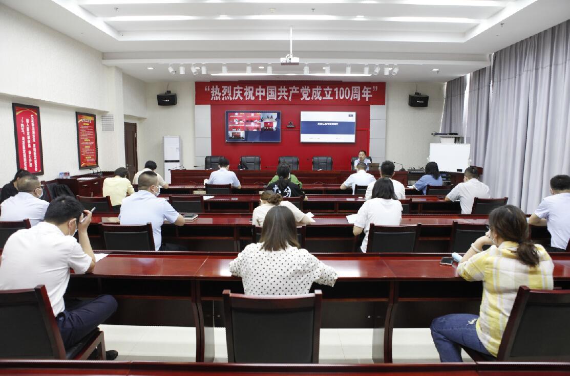 大唐蒙中事业部举办管理提升培训班