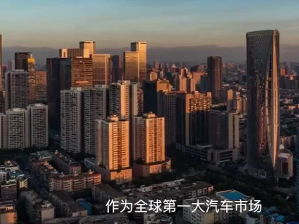 """从""""加油""""到""""加电"""":中国为""""低碳汽车""""加快建设基础设施"""
