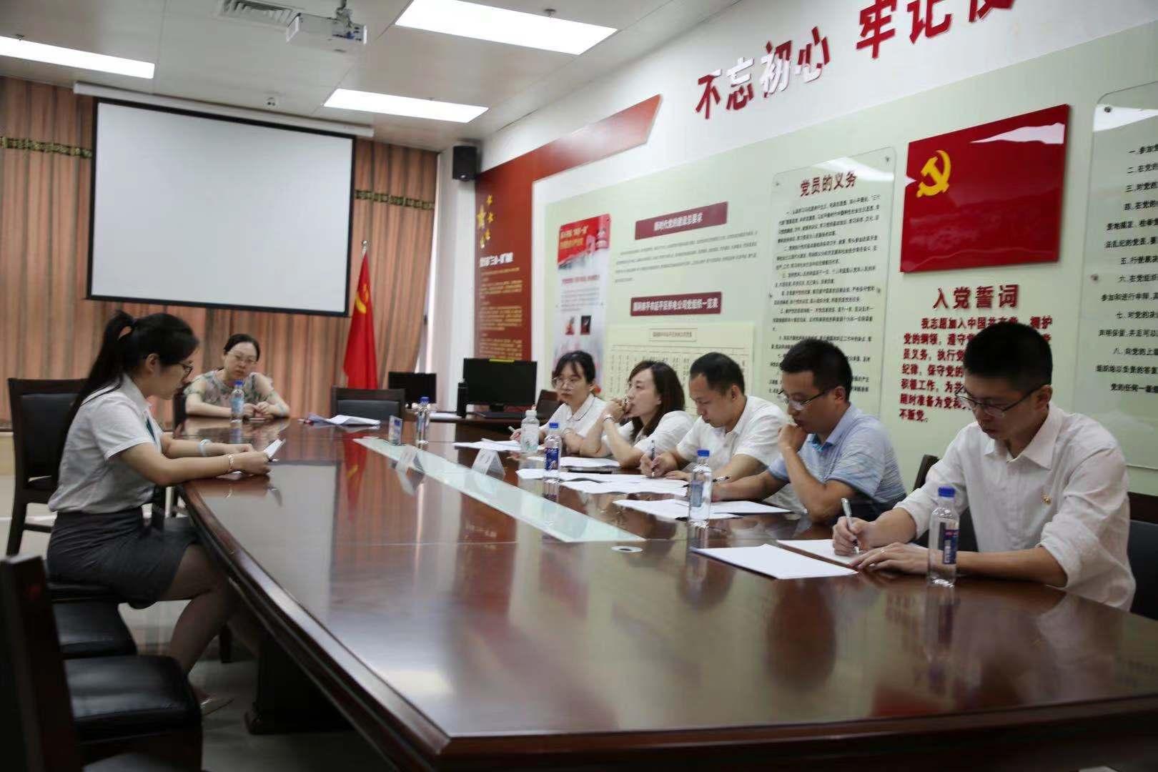 """国网福建延平区供电公司:三措并举 深化""""三项制度""""改革"""