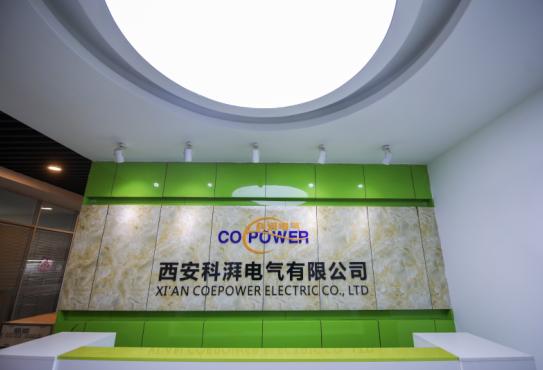 """西安科湃电气荣获2021年""""最受欢迎电能质量十大品牌""""称号"""