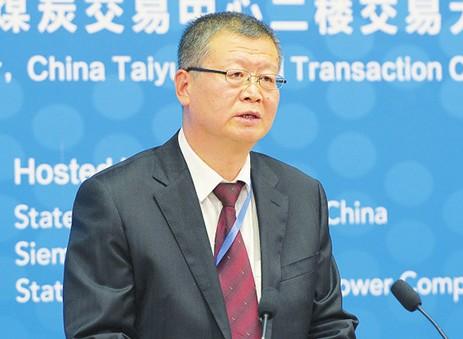 国网能源研究院有限公司董事长(院长)、党委书记 张