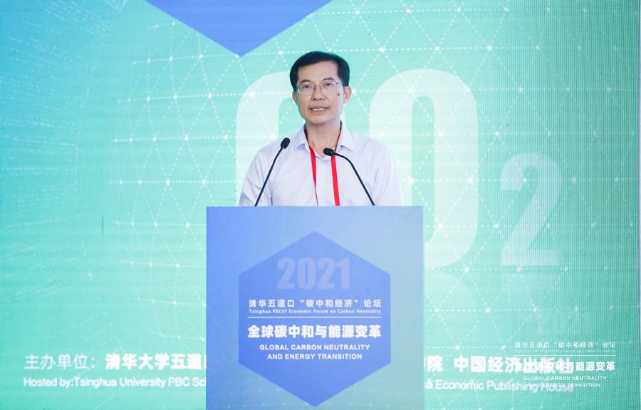 王信:金融支持碳中和实践需要借鉴和学习先进经验
