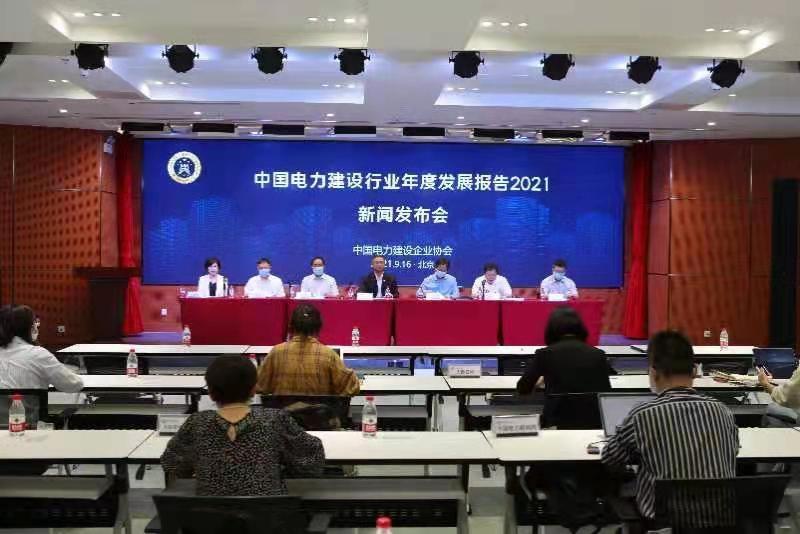 中国电力建设行业首发年度