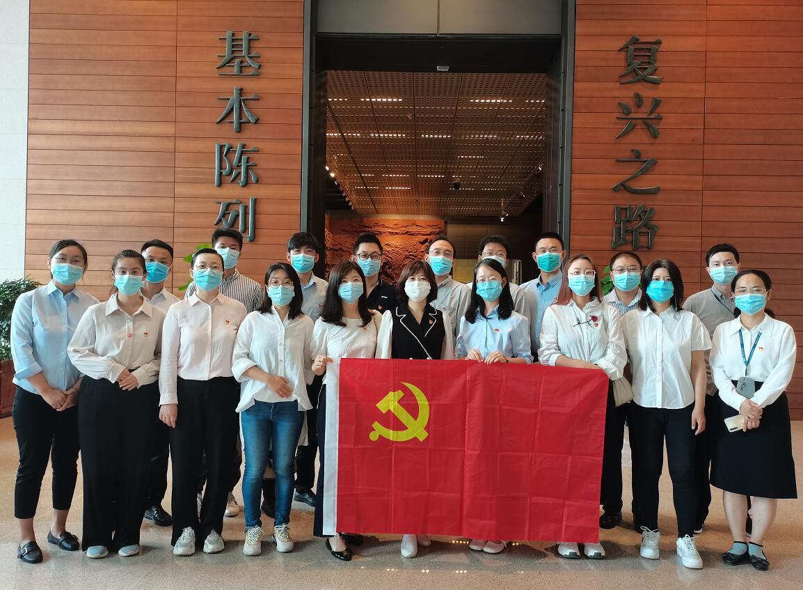 """国网信通产业集团开展""""铭党史、守初心、担使命""""主题党日活动"""
