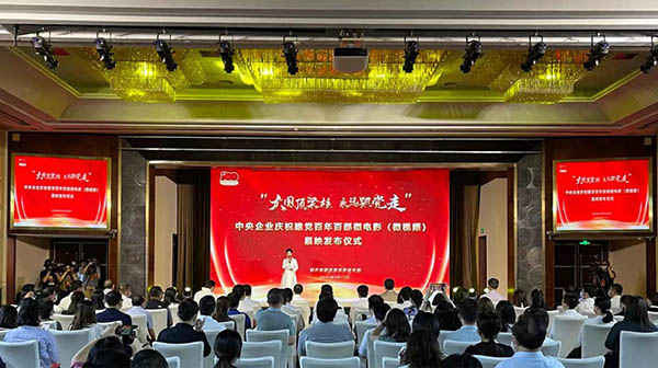 中国安能二局微视频《驭风者》入选中央企业庆祝建党百年微电影微视频优秀作品