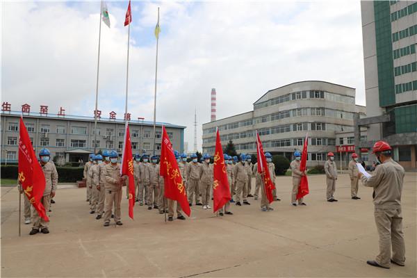 大唐长山热电厂举行1号机组停备消缺突击队授旗仪式