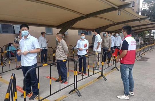 国家能源集团福建晋江热电公司组织员工进行核酸检测