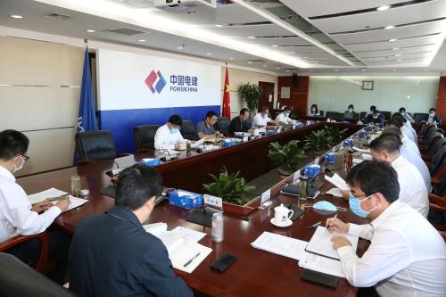 中国电建集团公司党委传达学习习近平总书记在陕西榆林考察时的重要讲话精神