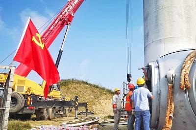 大唐湖南新能源公司党旗在大部件检修现场高高飘扬