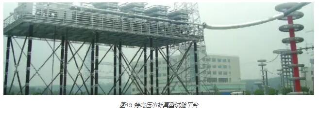 研制出首台t型结构sf6瓷柱式旁路开关,额定电流达6300a,合闸时间≤30