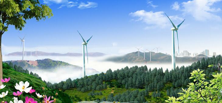 第八届清洁能源部长级会议将于6月初召开