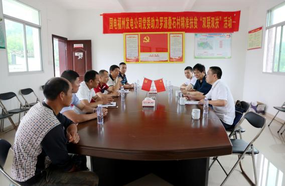太原走访贫困村走进双联双扶小学开展调福州半坡实地街图片