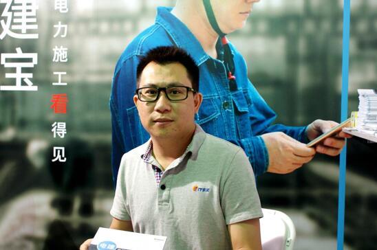 """专注电力能源建设施工 构建行业""""两化""""管理生态——访广州科腾信息技术有限公司移动互联事业部总经理田纯青"""