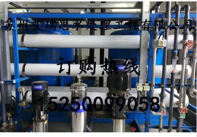 水处理设备/反渗透水设备