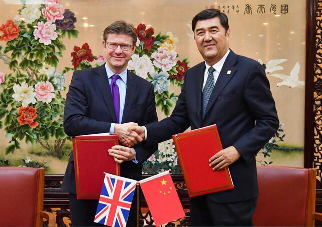 第五次中英能源对话在京召开