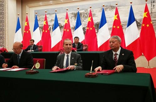 两国元首见证 中核集团与法国两家公司签署合作协议
