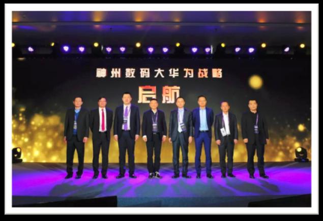 以行致盛,共赢生态纪-华为中国生态伙伴大会2018盛大开幕