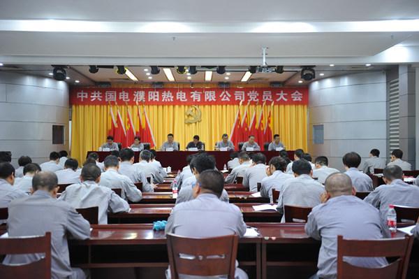 http://www.qwican.com/jiaoyuwenhua/1807447.html