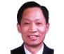 王信茂:改革开放40年电力规划工作的回顾