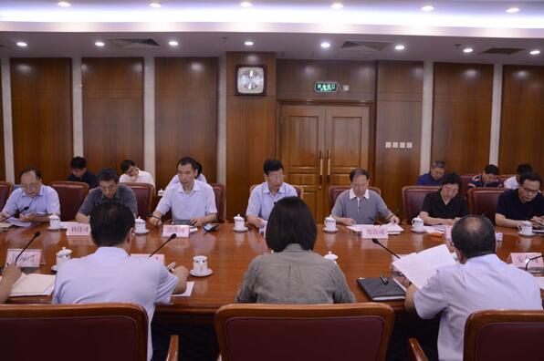 国家能源局召开扶贫工作领导小组专题会议