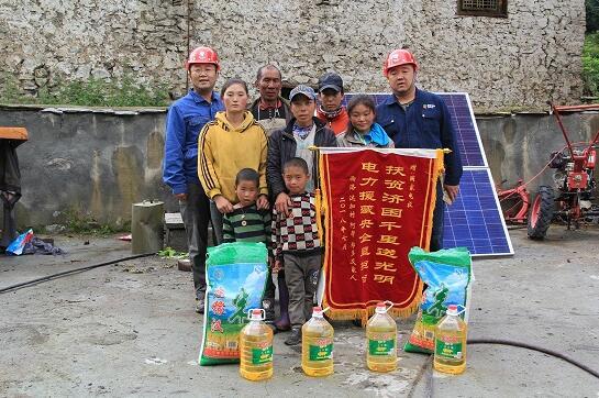 国家电投西藏分公司:扶贫济困千里送光明 电力援藏央企显担当