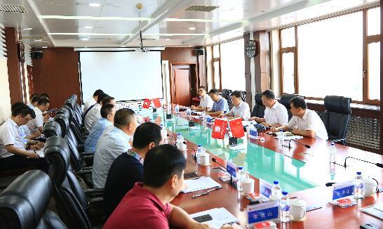 胡绳木出席保障东北区域今冬明春电煤供应专题会议