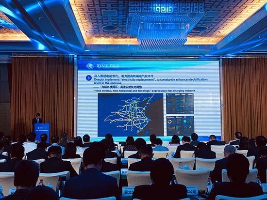 """""""能源转型""""高端论坛暨国际标准创新基地授牌仪式在京举行"""