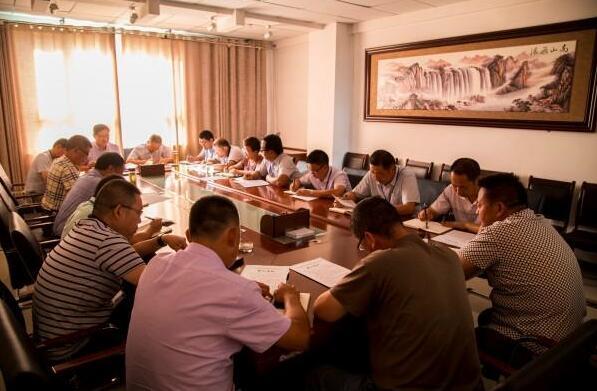 永安天泰电力公司认真学习新《中国共产党纪律处分条例》