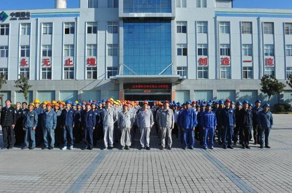 国电濮阳热电公司举行国庆升旗仪式