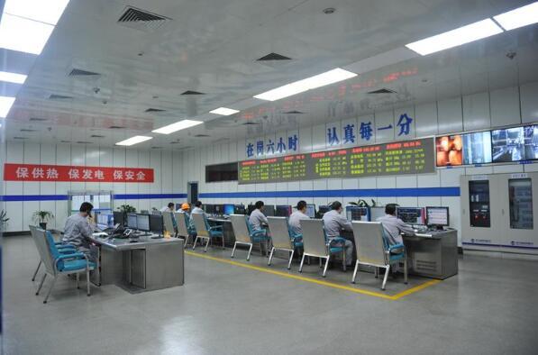 国电濮阳公司圆满完成国庆节期间安全生产任务