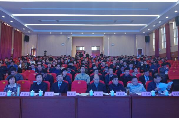 2018中国生物质清洁取暖高峰论坛在阳信召开