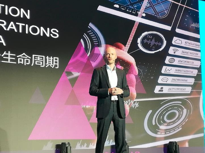 AVEVA:拥抱您的数字化转型之旅