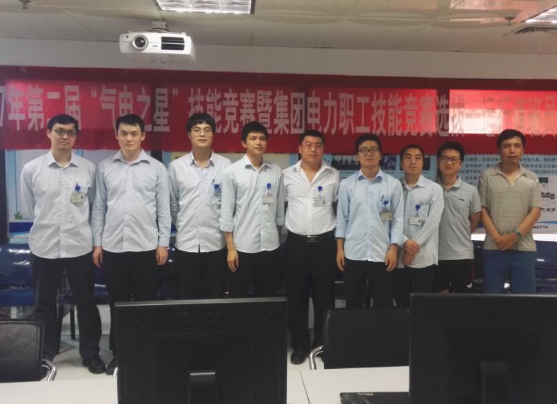 """福能晋江气电公司第三届""""气电之星""""职工技能竞赛圆满落下帷幕"""