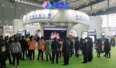 中国水电八局大力发展装配式建筑 将成为新支柱产业