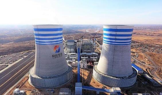 中国能建安徽电建二公司烟塔公司榆能横电项目部2号机组实现满负荷运行