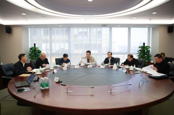 国家电投召开第一届董事会第二十四次会议