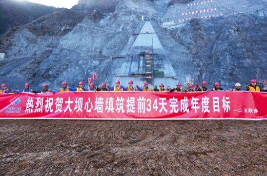 两河口水电站大坝心墙填筑提前34天完成年度目标