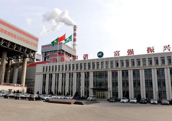 同煤漳电侯马热电分公司多措并举加强企业文化融合