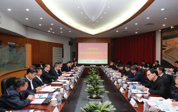 章建华赴中国广核集团检查工作