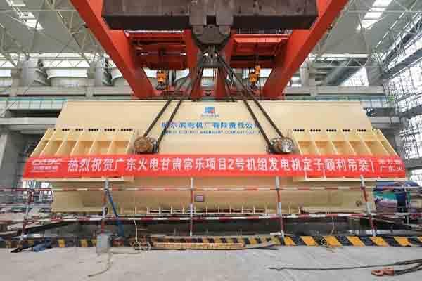 甘肃省首个百万千瓦火电项目1、2号发电机定子吊装一次成功