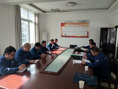 紫阳县供电分公司开展四季度综合