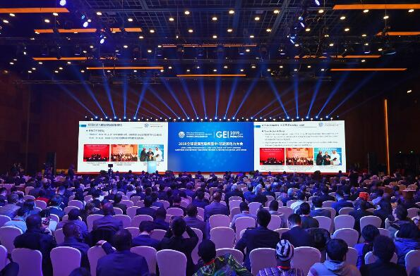 2019全球能源互联网暨中-非能源电力大会开幕